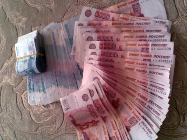 много русских рублей