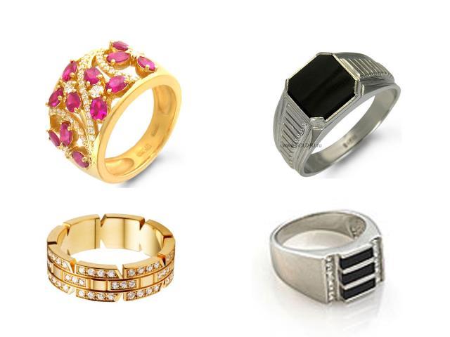 золотое и серебряное кольцо