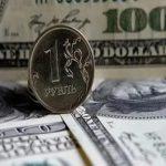 Почему нельзя установить фиксированный курс валюты?