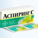 Почему нельзя пить аспирин при температуре?