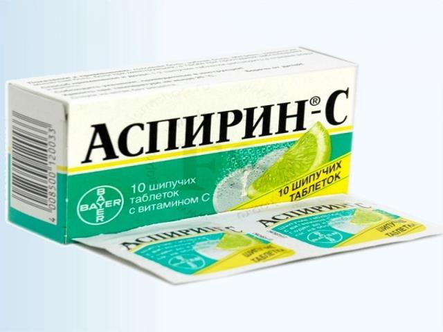 аспирин упаковка