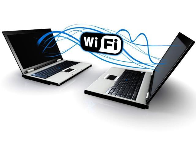 прием wifi ноутбуком