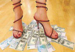 поднимать деньги с пола