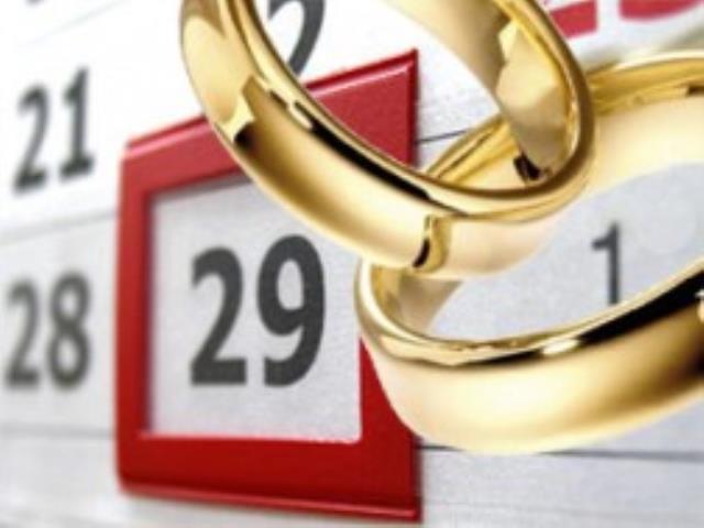 делать свадьбу в високосный год