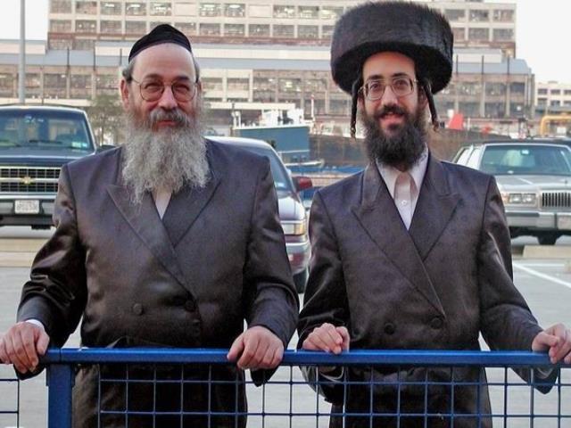 эвреи