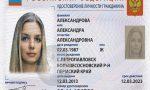 Почему нельзя давать паспортные данные?