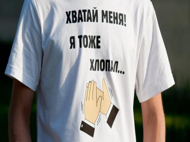 Фото на тему «Чому в Білорусії не можна плескати в долоні?»
