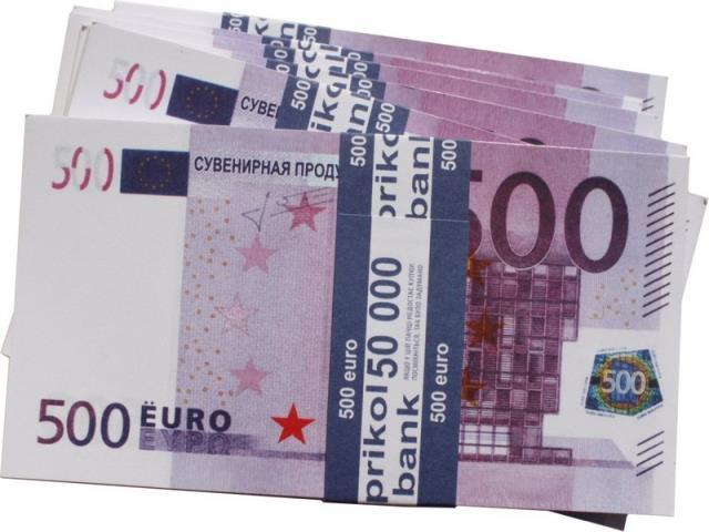 Фото на тему «Чому не можна надрукувати грошей на всіх?»