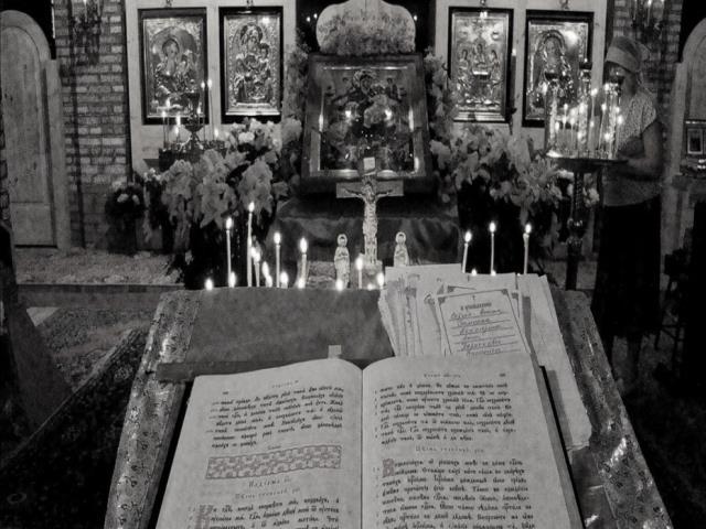 Фото на тему «Почему нельзя называть именем умершего?»