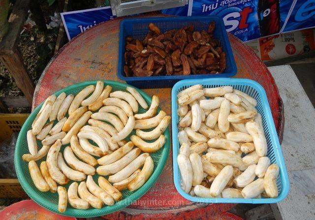 Фото на тему «Почему бананы нельзя хранить в холодильнике?»