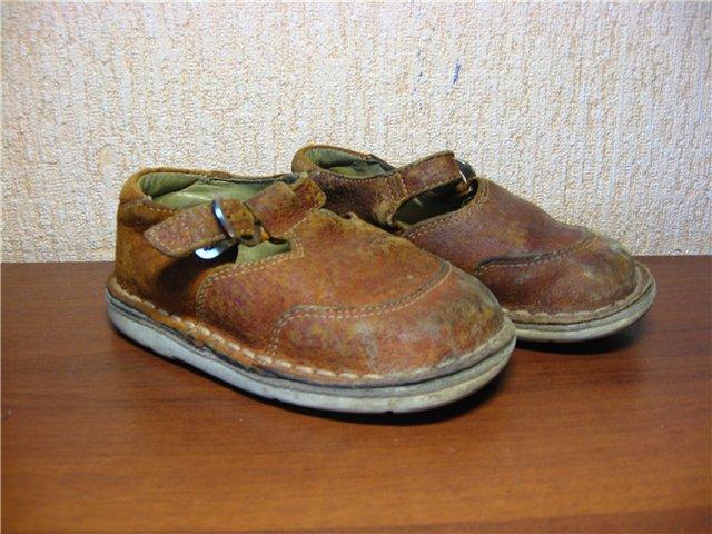 Дарить обувь примета