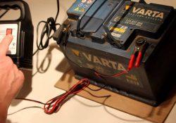 3 4 250x175 - Почему нельзя заряжать аккумулятор дома?