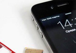 19 250x175 - Почему телефон не видит симку?