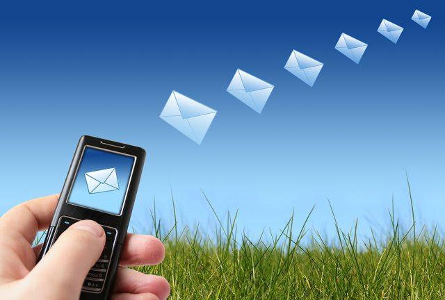 Почему не отправляются смс с телефона?