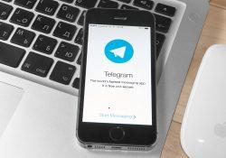 15 1 250x175 - Почему не работает телеграмм на айфон?