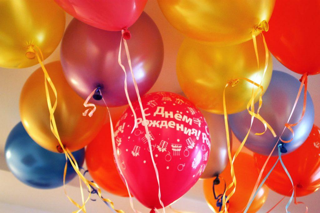 Почему заранее нельзя поздравлять с днем рождения?