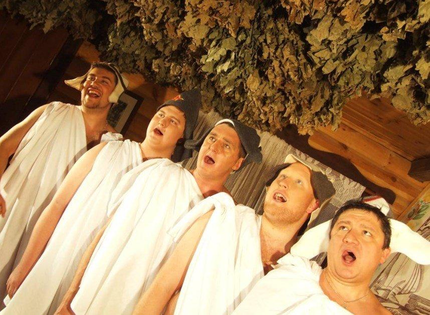 Фото на тему «Чому не можна співати в лазні?»